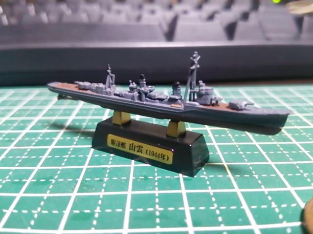 艦船キットコレクション Vol.6 スリガオ海峡 1/2000 駆逐艦「山雲」