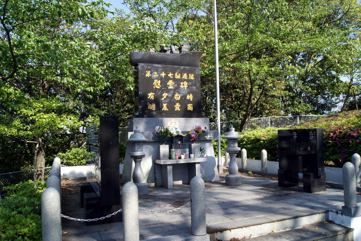 Sasebo-Higashiyama-Kaigun-Bochi_05