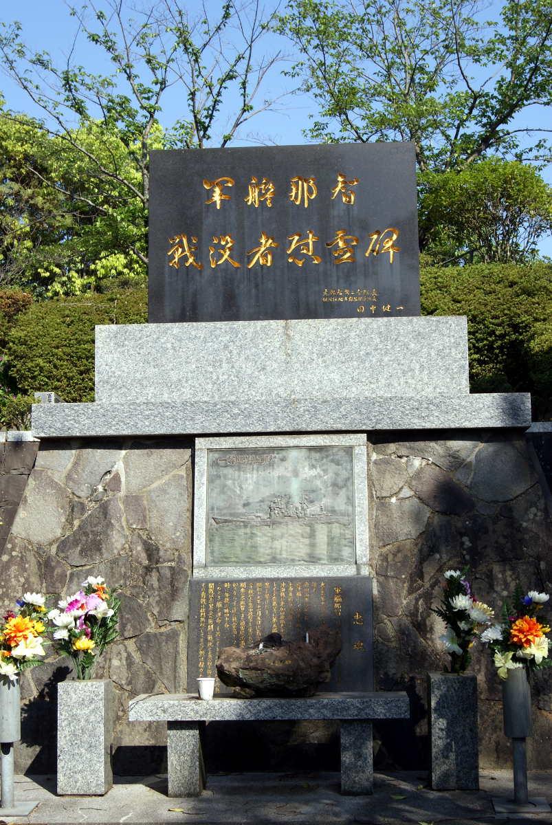 Sasebo-Higashiyama-Kaigun-Bochi_08