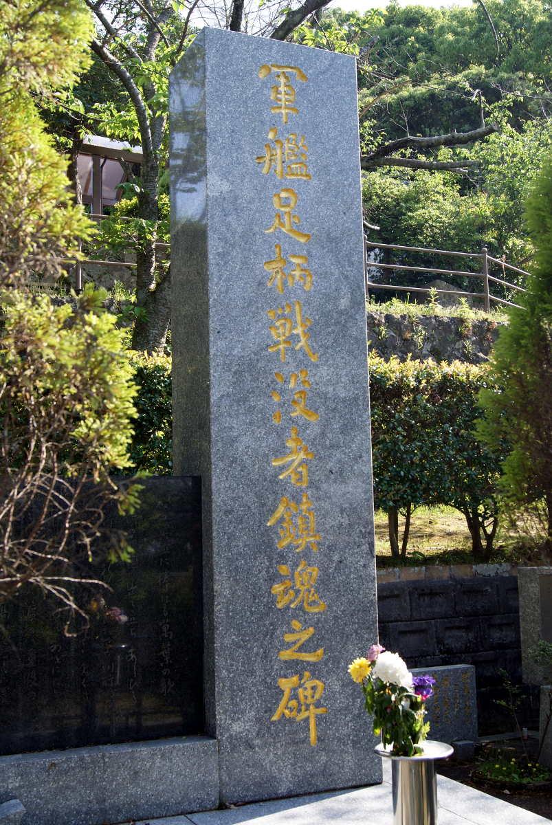 Sasebo-Higashiyama-Kaigun-Bochi_09