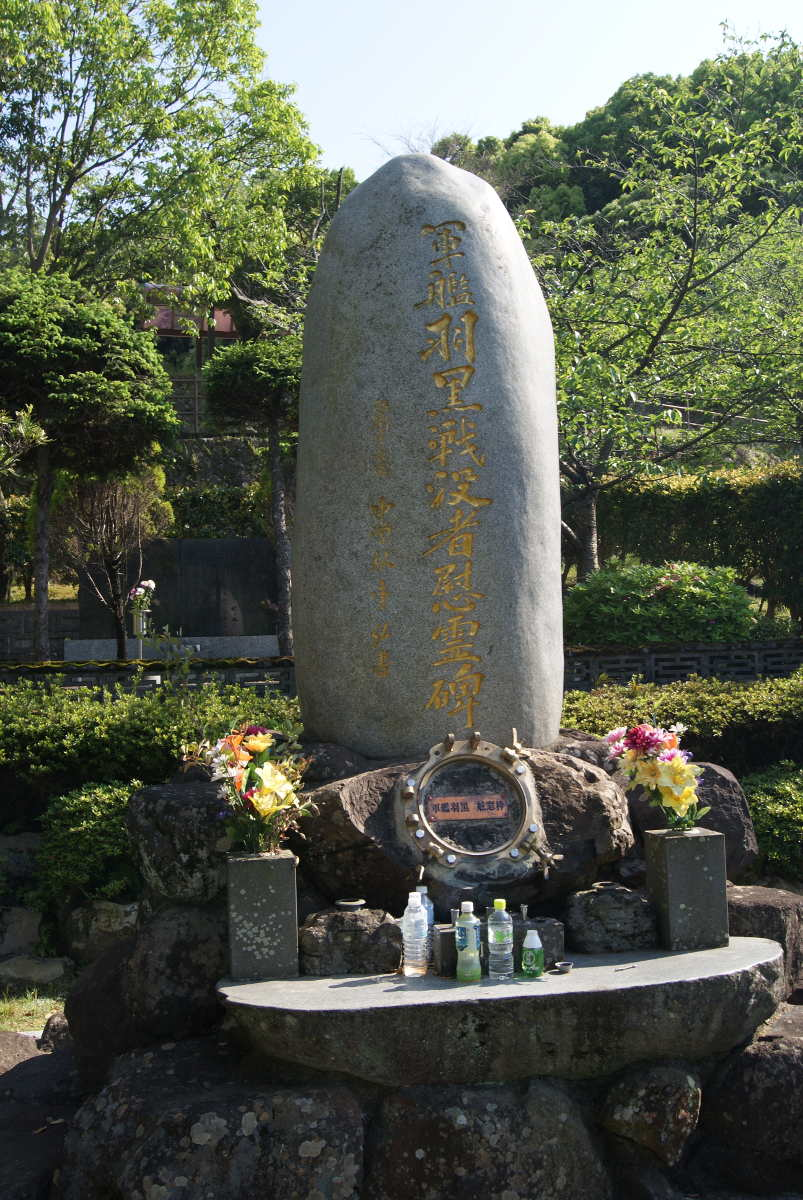 Sasebo-Higashiyama-Kaigun-Bochi_11