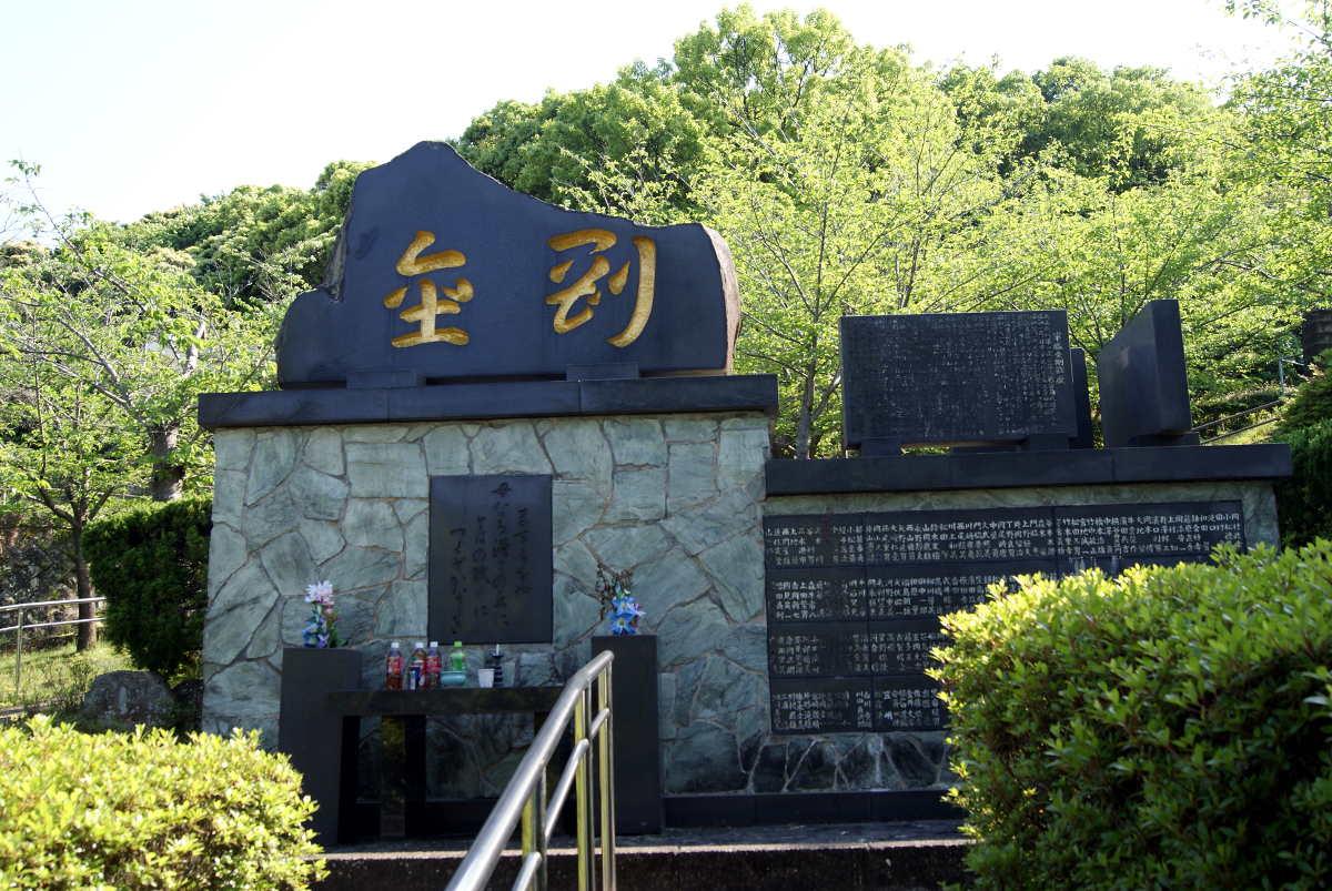 Sasebo-Higashiyama-Kaigun-Bochi_12
