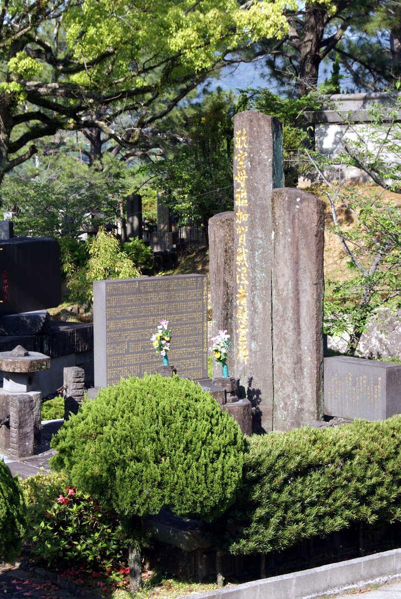 Sasebo-Higashiyama-Kaigun-Bochi_13