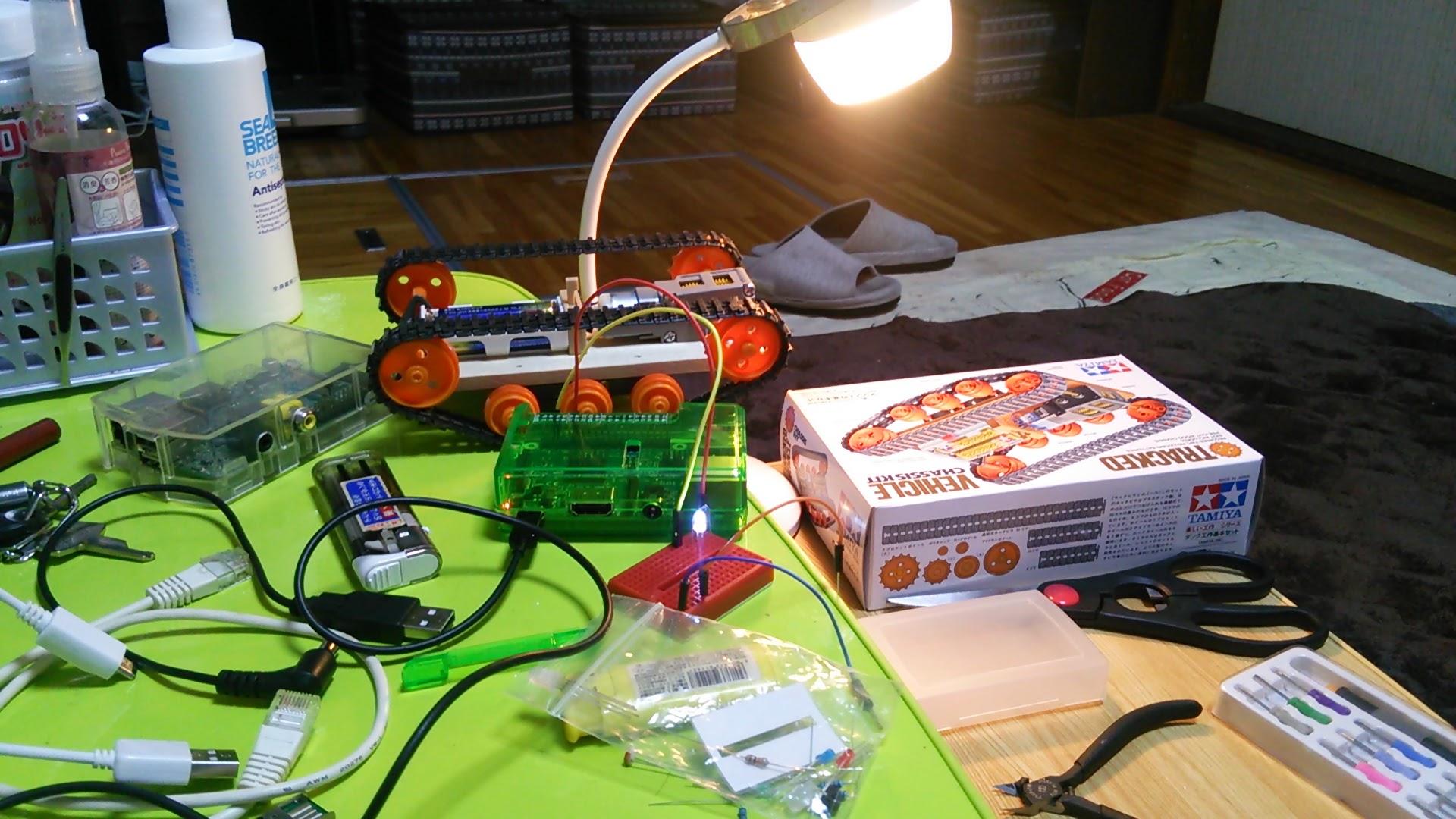 Raspberry Pi 3 で mruby を動かす