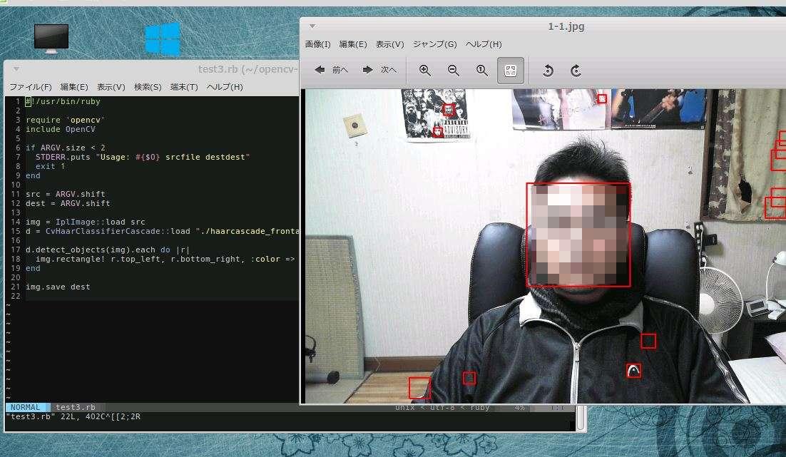Ruby と OpenCV で顔認識