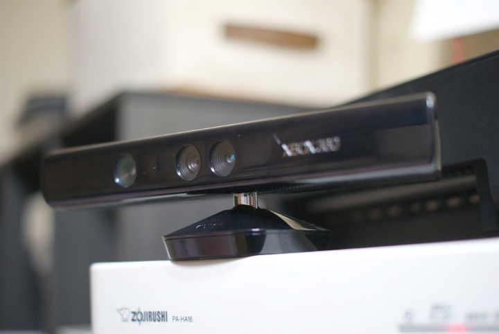 Linux で Microsoft Xbox 360 Kinect センサーを使ってみました