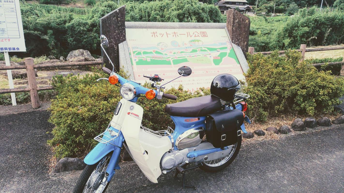 三川内と早岐と吉岡に行ってきました。