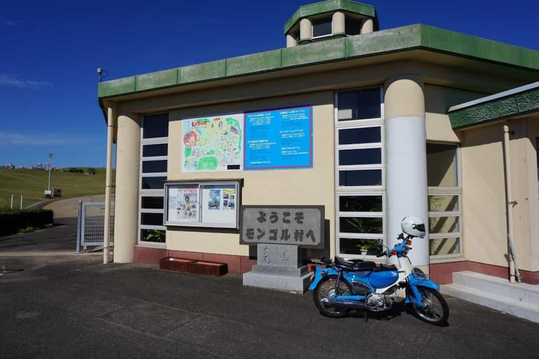 福島・鷹島・波戸岬に行ってきました。
