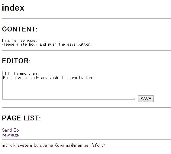 シェルスクリプトによる簡易Wikiシステム