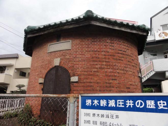 鎮守府史跡探訪〜堺木峠減圧井〜