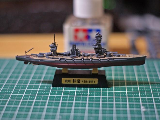 艦船キットコレクション Vol.6 スリガオ海峡 1/2000 戦艦「扶桑」