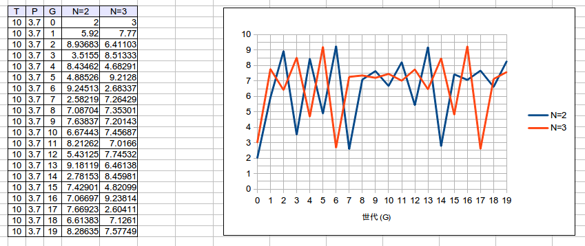 Screenshot_from_2013-10-26 12:08:37