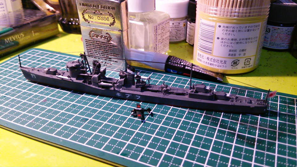 タミヤ ウォーターラインシリーズ 1/700 駆逐艦 吹雪(完成)