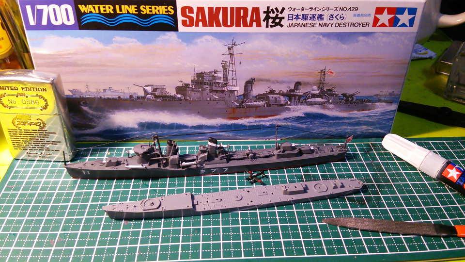 タミヤ ウォーターラインシリーズ 1/700 駆逐艦 桜