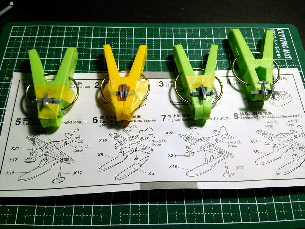 静岡模型教材共同組合 1/700 水上機(二式水戦、零式水偵、強風、晴嵐)